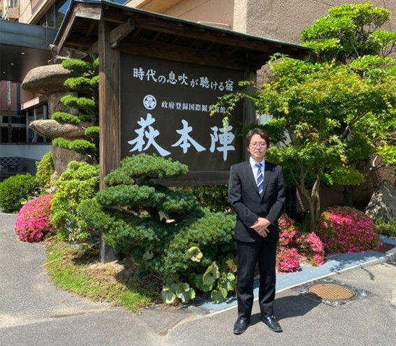 萩本陣株式会社 松村代表