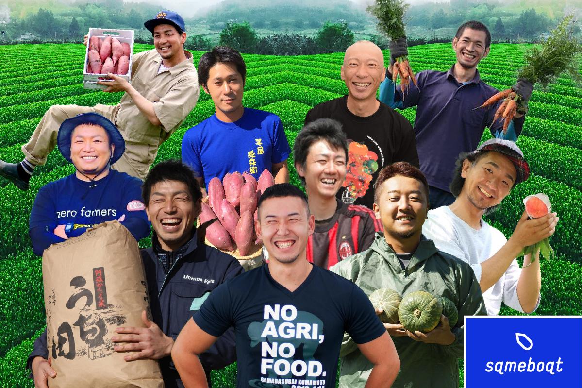 内田さんがリーダーを務める「AGRI WARRIORS KUMAMOTO」がクラウドファンディングに挑戦