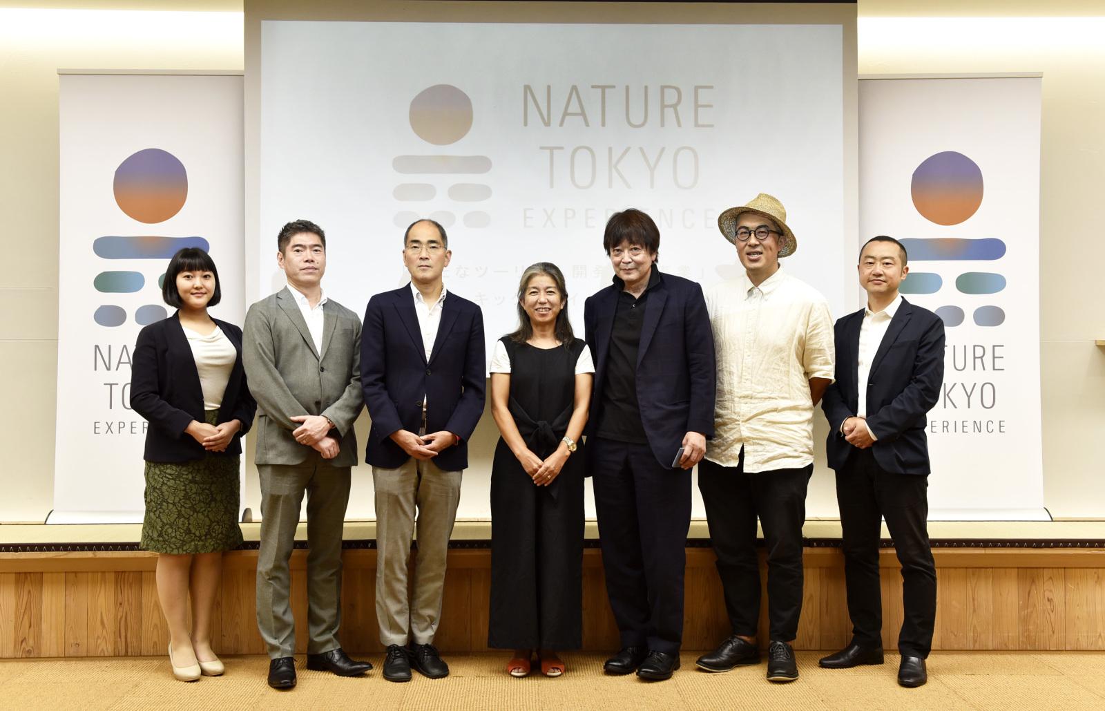 『Nature Tokyo Experienceキックオフミーティング』で登壇されたみなさん。