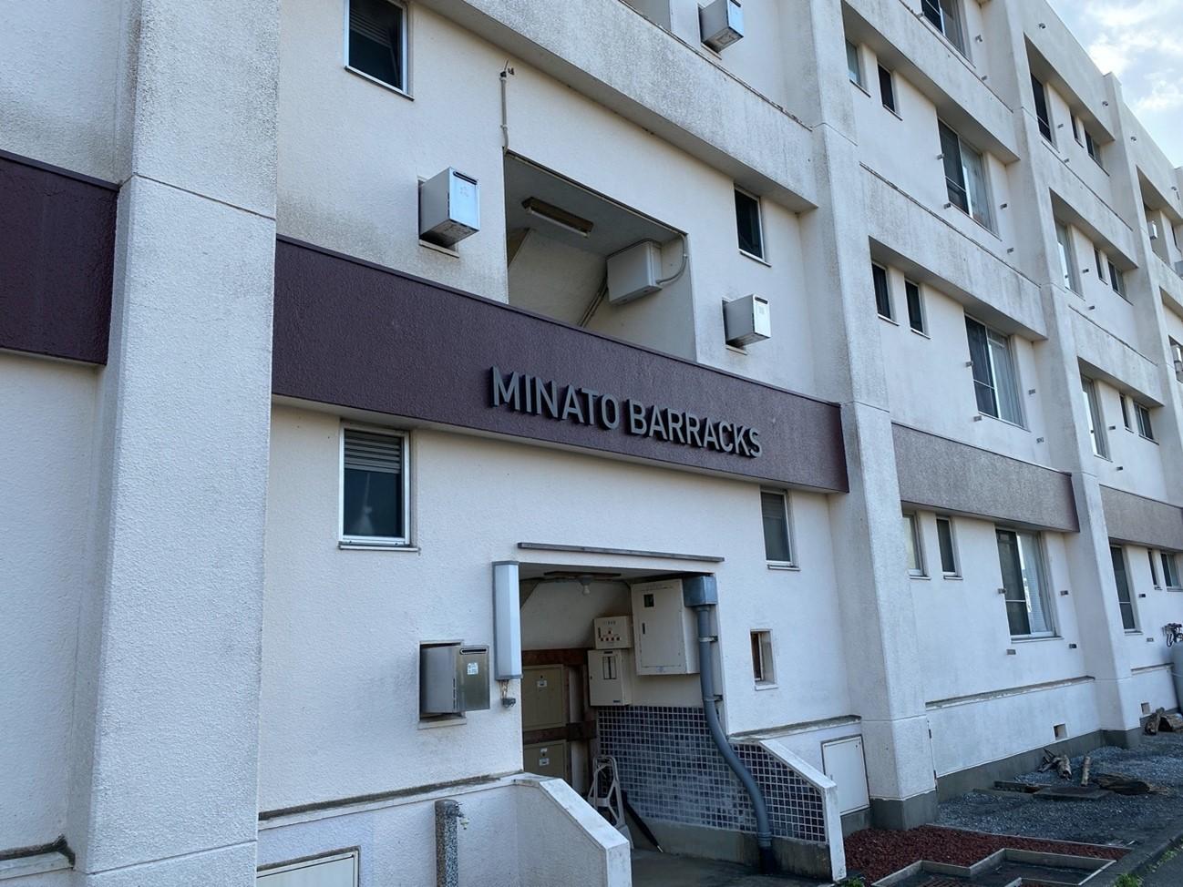 館山市湊地区で漆原さんが取得し改装したミナトバラックス。バラックスは英語で「兵舎」の意で、元々の建物が自衛官の官舎だったことなどにちなむ