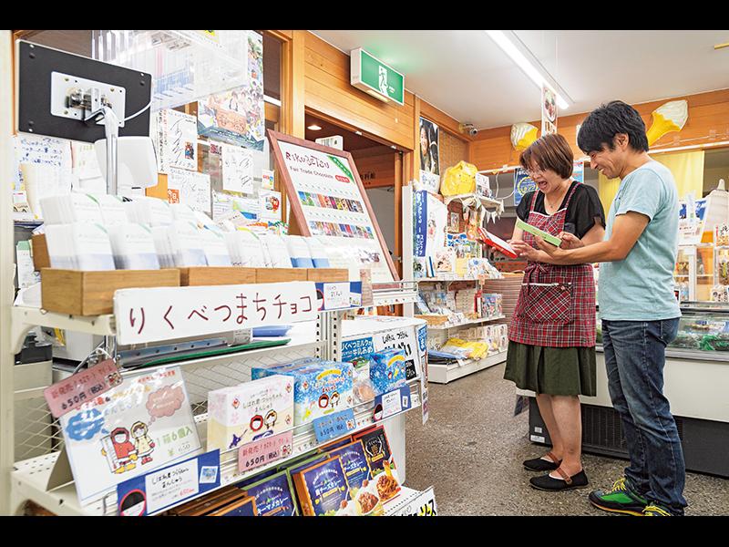 秋庭さんが手がけた商品がたくさん並ぶ『道の駅 オーロラタウン93りくべつ』で。