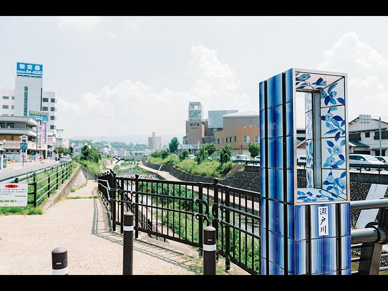 『ますきち』の近くを流れる瀬戸川沿いには陶磁器を売る店が軒を連ね、川をはさんで2つの商店街がある。