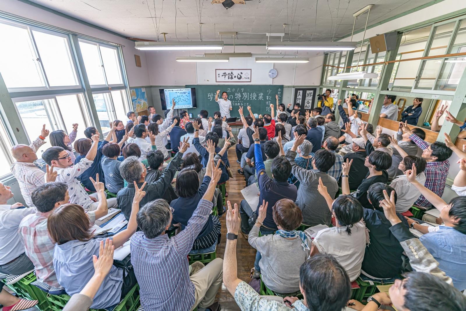 学校蔵_特別授業