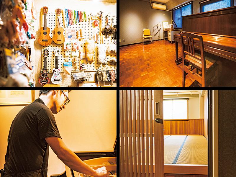 上右/レッスン室はビルの4・5階に合計8室。写真は声楽でよく使われるレッスン室。上左/エントランスを入ってすぐのところに、楽譜や音楽雑貨を扱うショップが新設された。下右/和楽器や踊りのレッスンを行えるよう、和室スペースも新たに設けられた。下左/調律師である上山大輔さんが、学院にある楽器をメンテナンスする。
