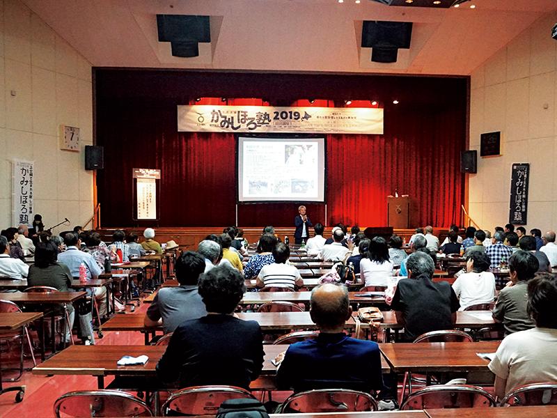 会場には200席余り用意されたがほとんどが埋まり、学生さながらノートをとる熱心な年配の方の姿が目立った。
