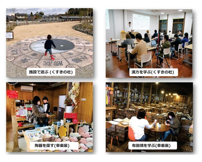 九州バケワーク体験