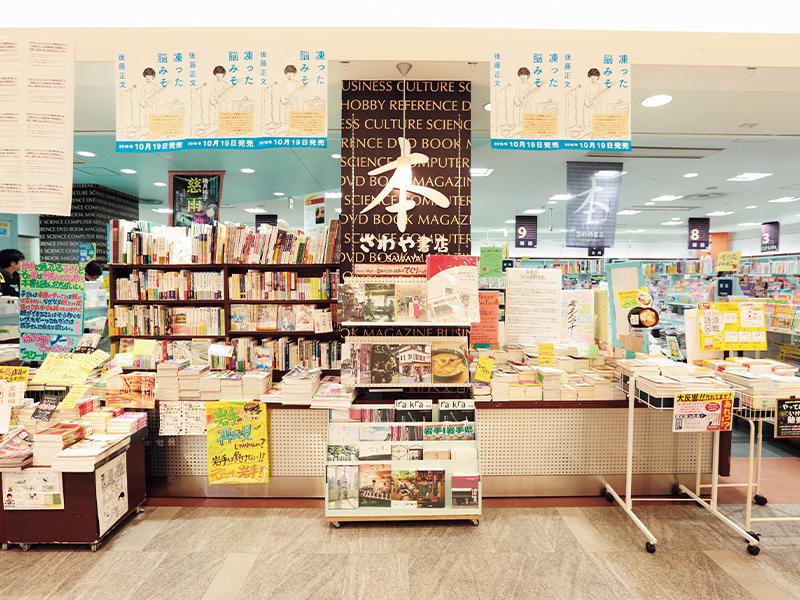 こちらは駅ビル1階にある『さわや書店』。大きい手書きポップが店内中に貼ってある。