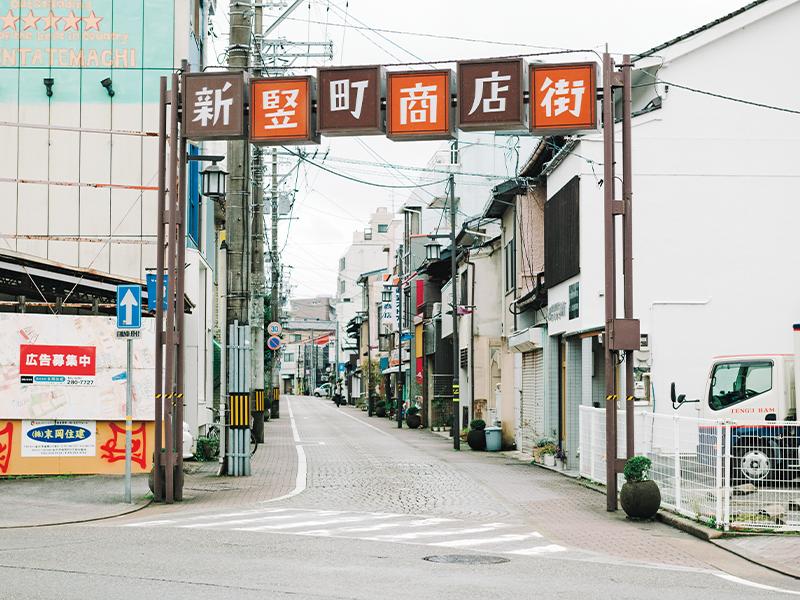 入り口のゲートサインがレトロな新竪町商店街。山崎さんがいなくても、「ミスター神保町」、故八木福次郎氏の名にあやかった看板猫の福次郎が温かく出迎えてくれる。