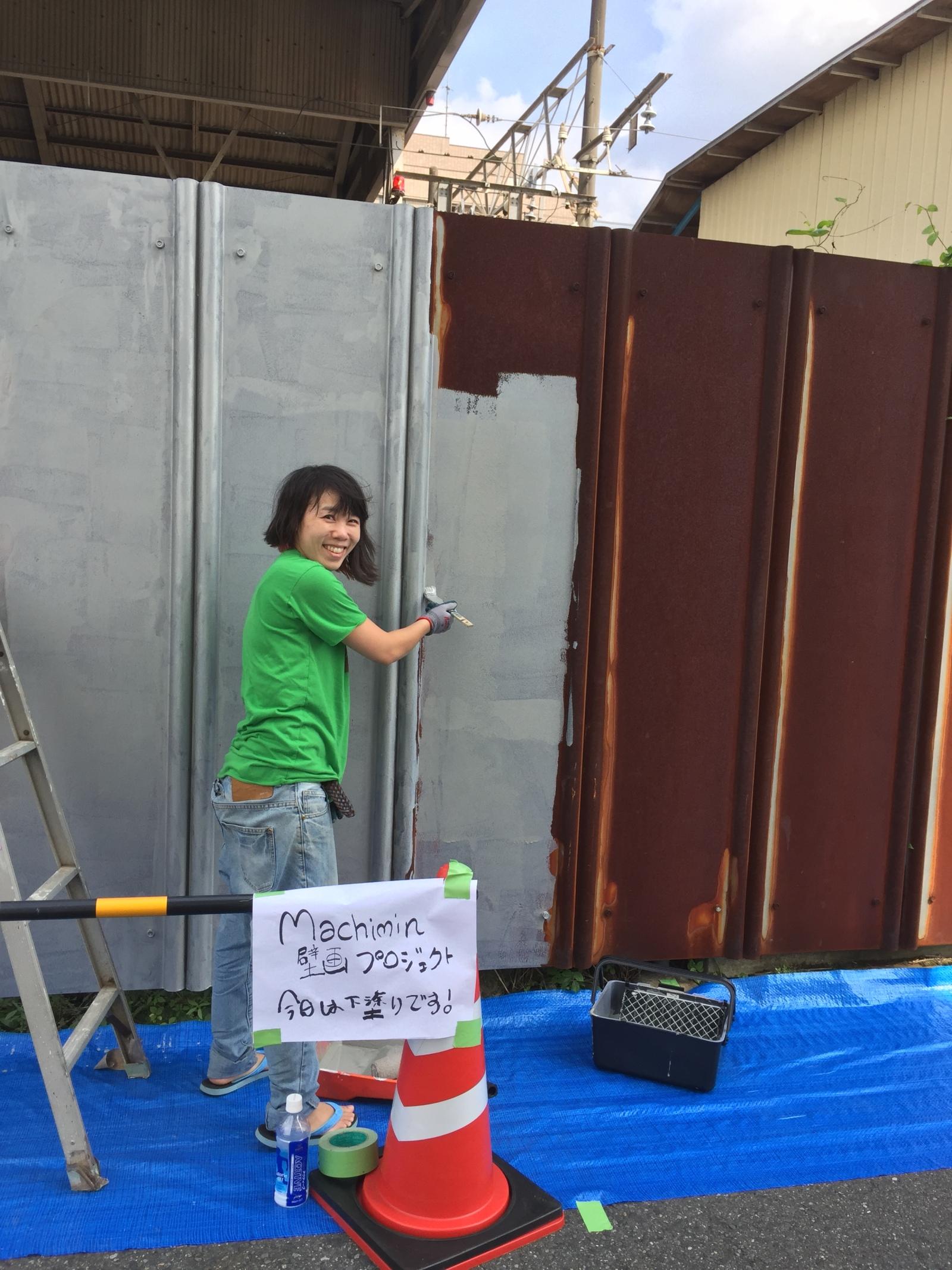 machimin壁画プロジェクト