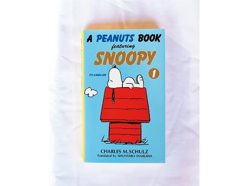 『A PEANUTS BOOK featuring SNOOPY』 チャールズ・M・シュルツ著、 谷川俊太郎訳/角川書店