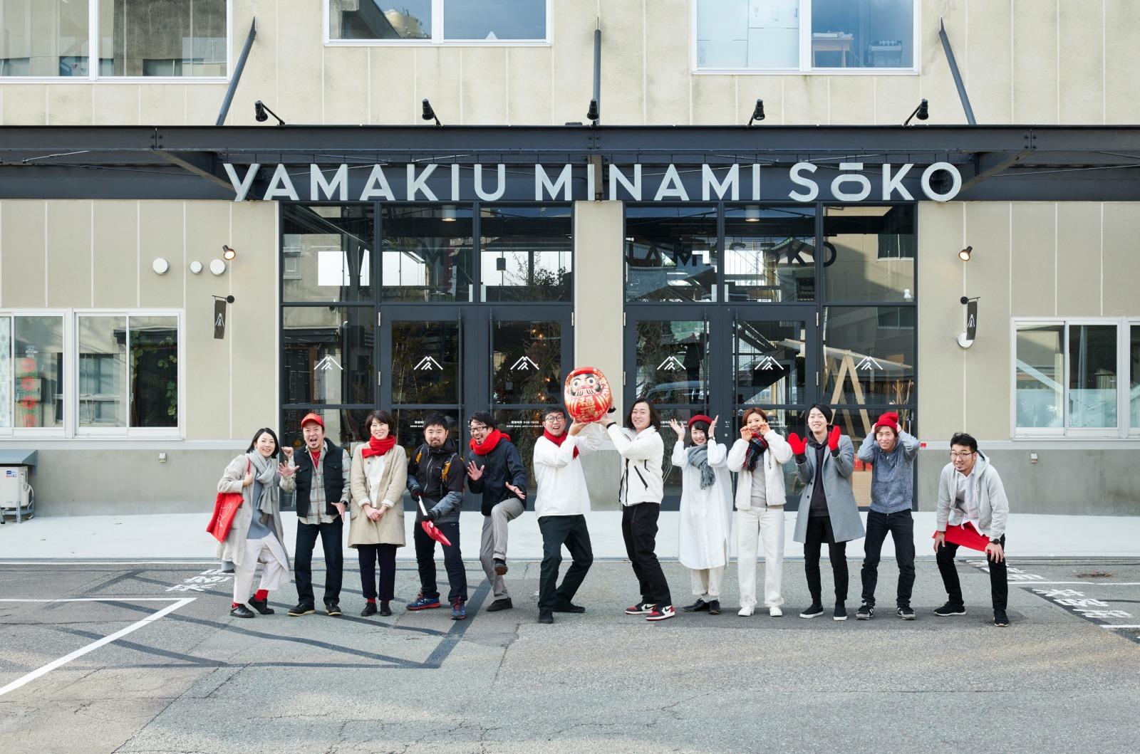 KAMENOCHO STORE members