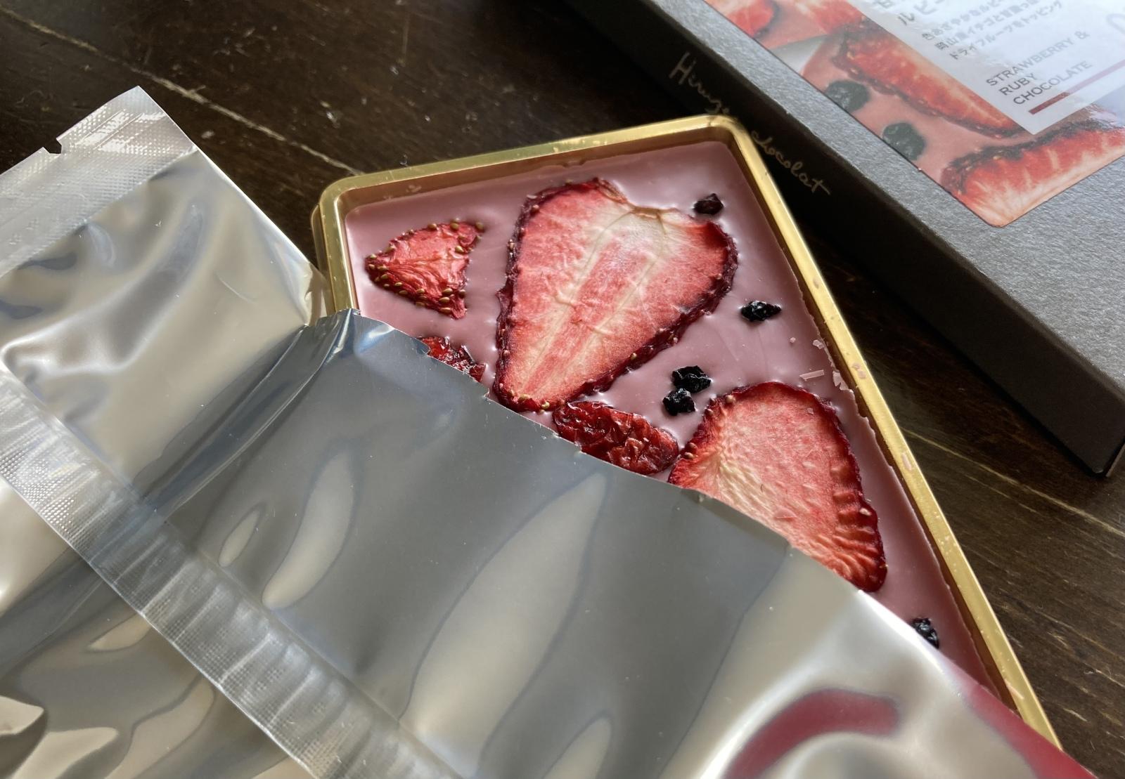 蒜山ショコラ