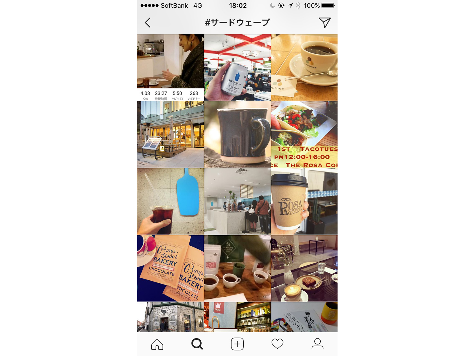 Instagramで「#サードウェーブ」を調べると、コーヒーやチョコレートの写真がたくさん。商品だけでなく、店舗への注目度も高い!