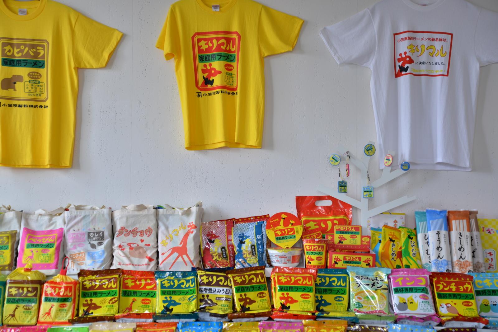 即席麺の各種商品とオリジナルグッズ