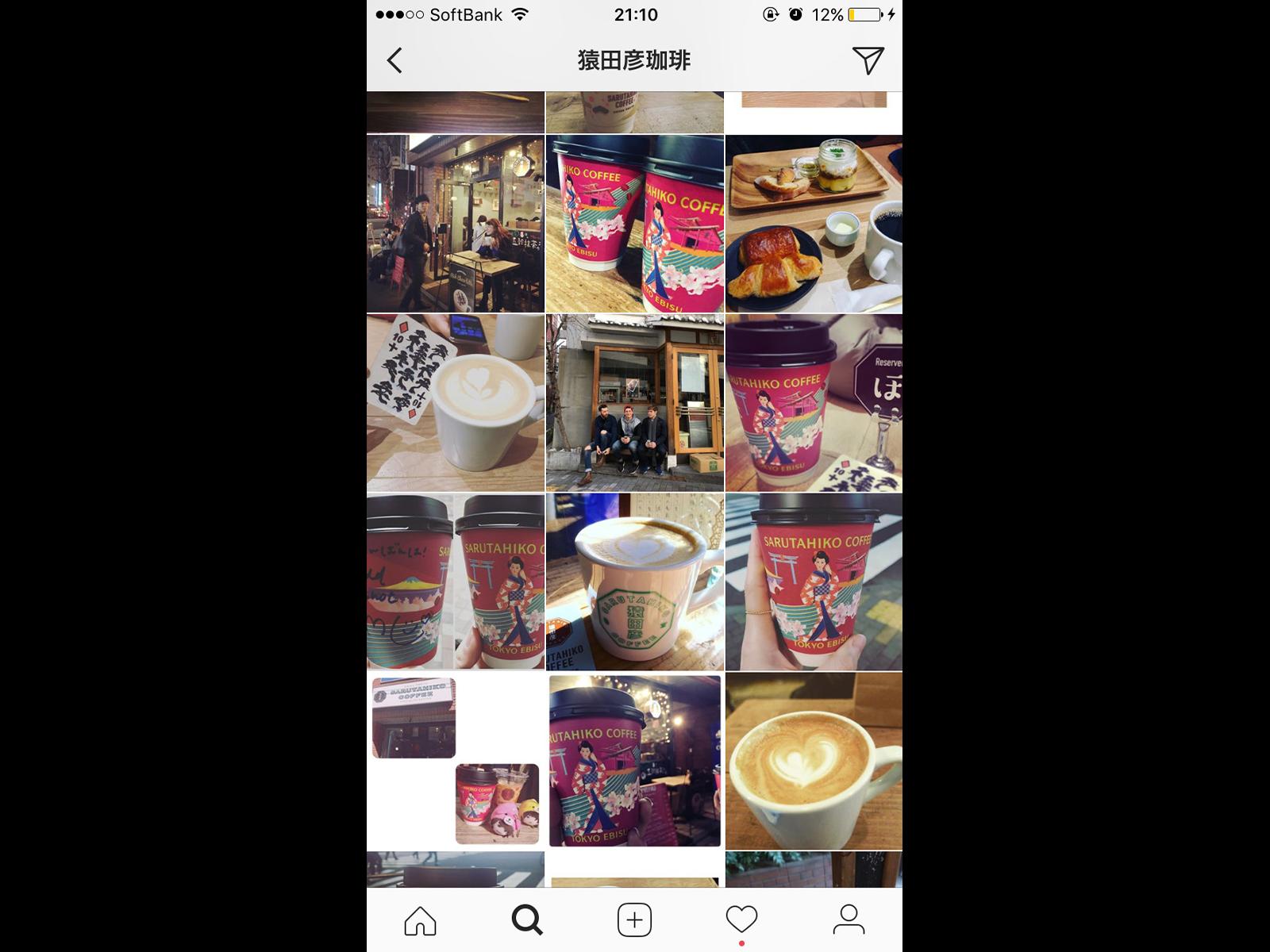 猿田彦珈琲の恵比寿店をInstagramで検索すると、テイクアウトカップがずらり!