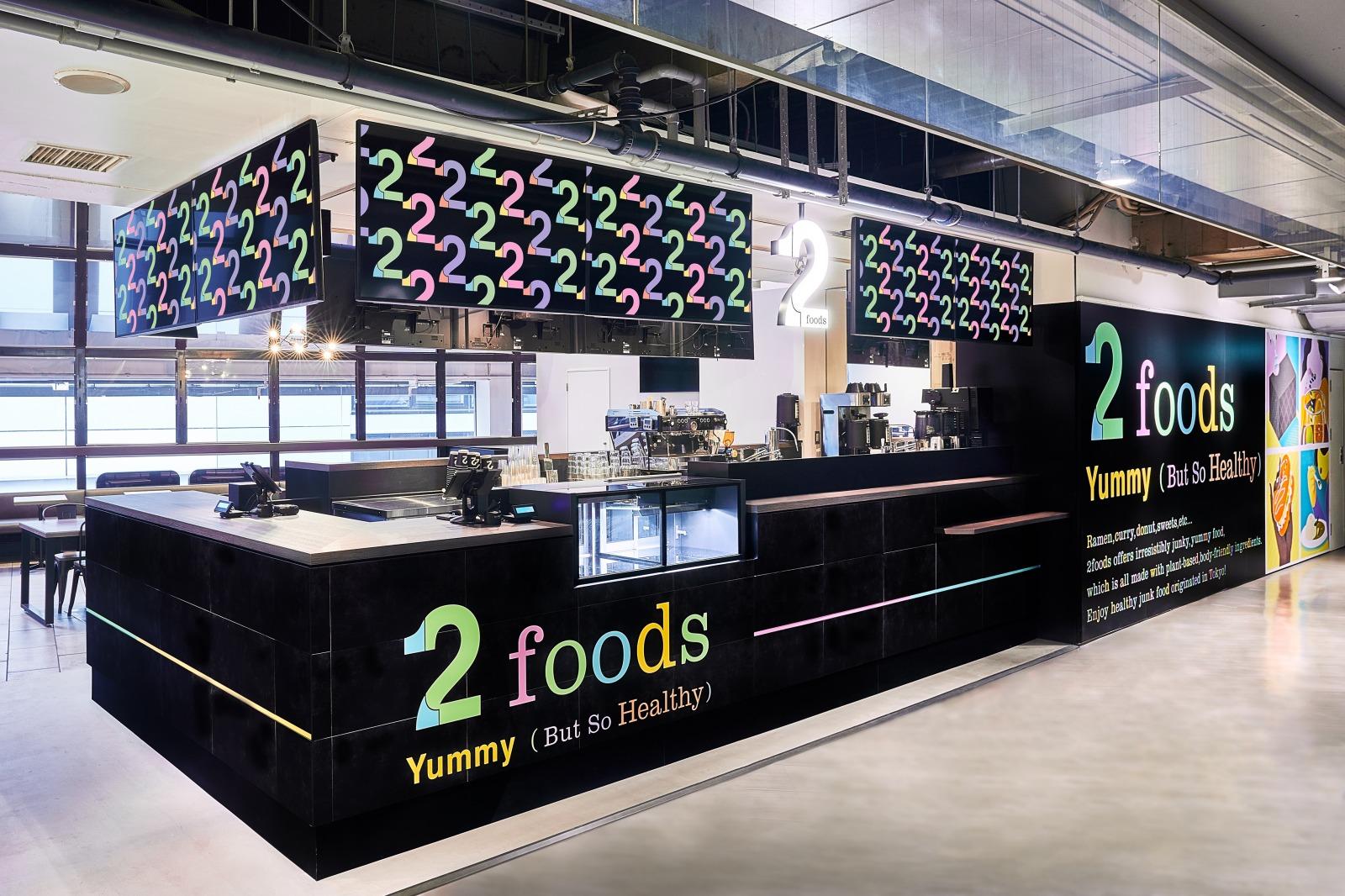 2foods 渋谷ロフト店