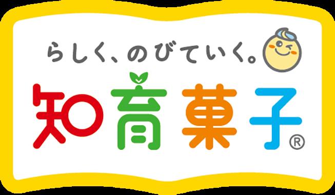 知育菓子 ロゴ