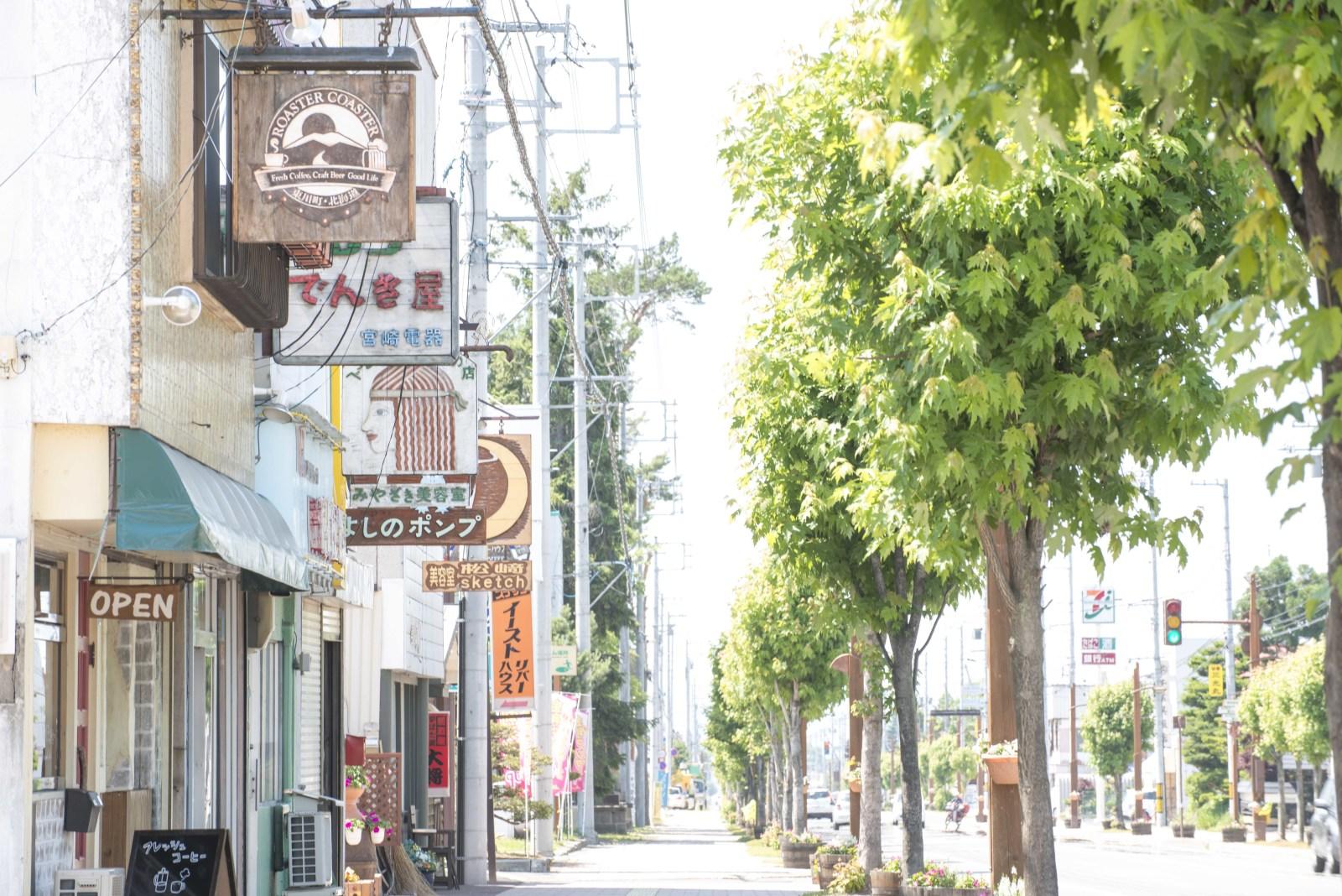 町内には暮らしを支え、彩ってくれる個性豊かな店が数多くある。