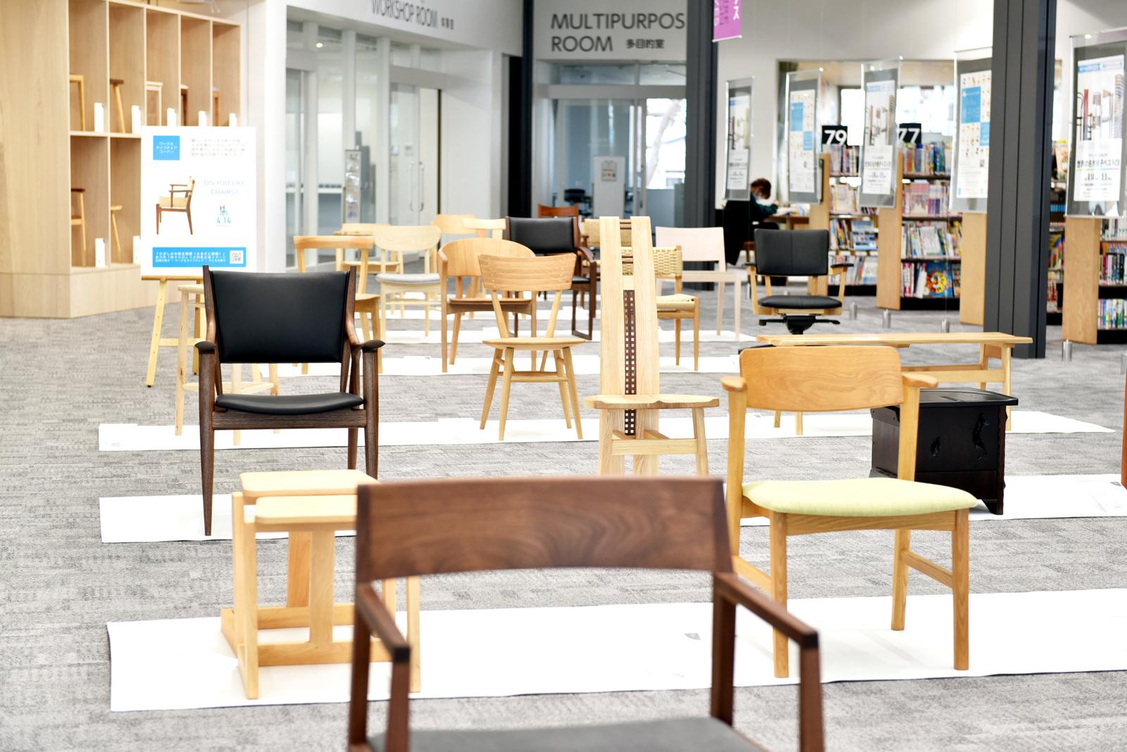 隈さんと木工事業所が連携した椅子のほか、町内の事業所が製作している「自慢の椅子/ライフ&ワークの椅子/子ども向け椅子」が5月5日まで『せんとぴゅあⅡ』で展示されている。