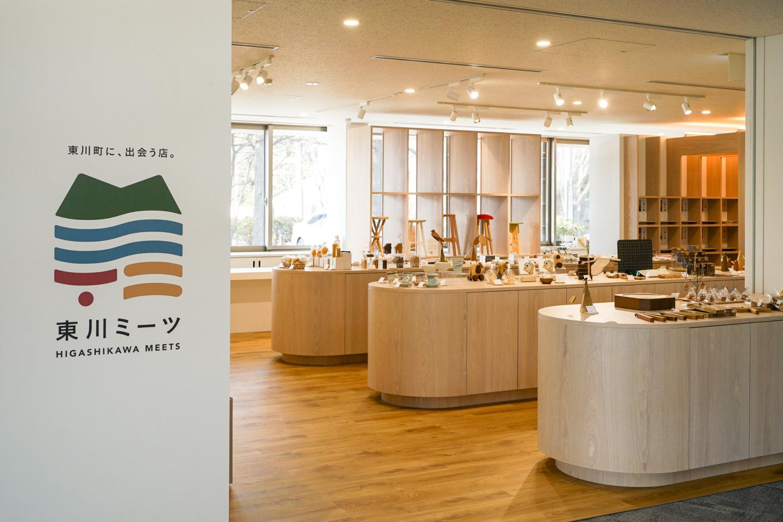 オープンしたばかりの『東川ミーツ せんとぴゅあⅡ店』。