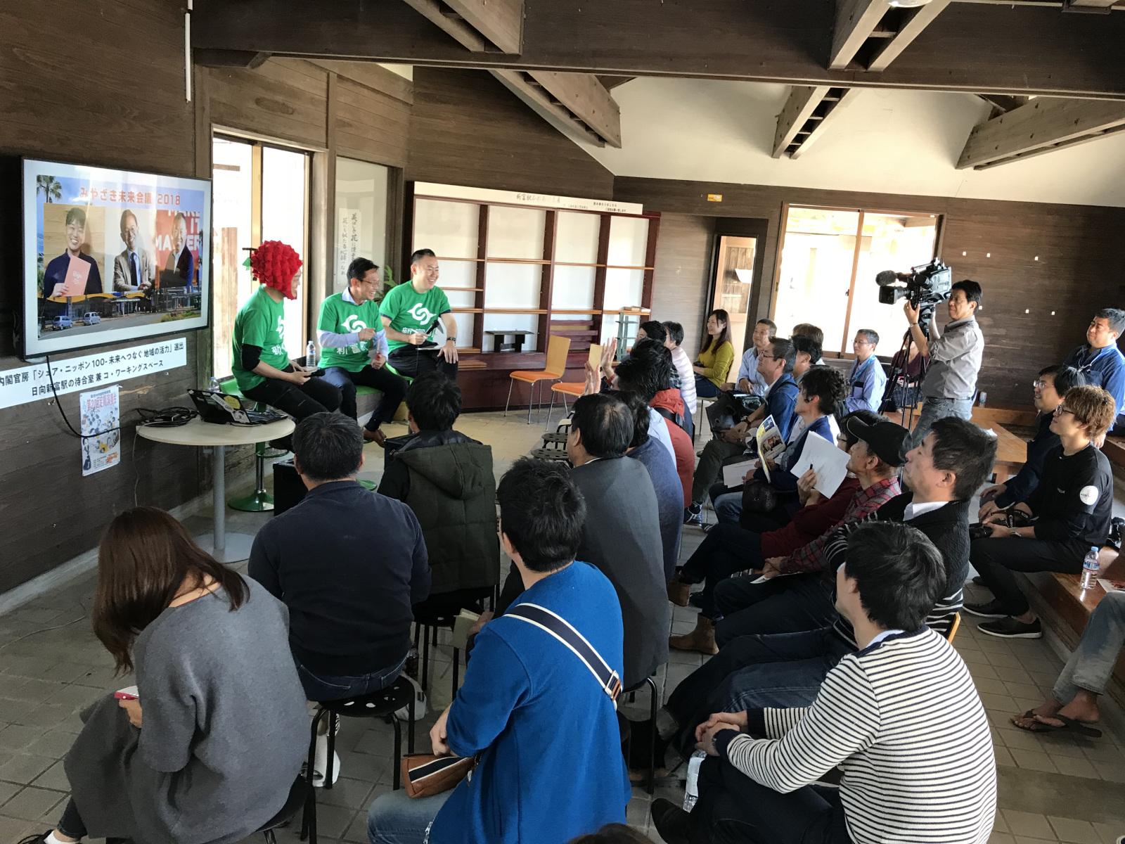 JR日向新富駅の待合室で実施したトークイベント。その面白さからテレビ取材も入ってくださいました。