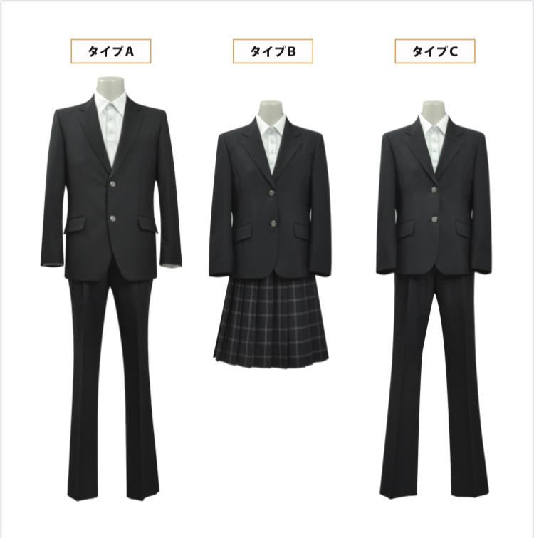 現代の学生服