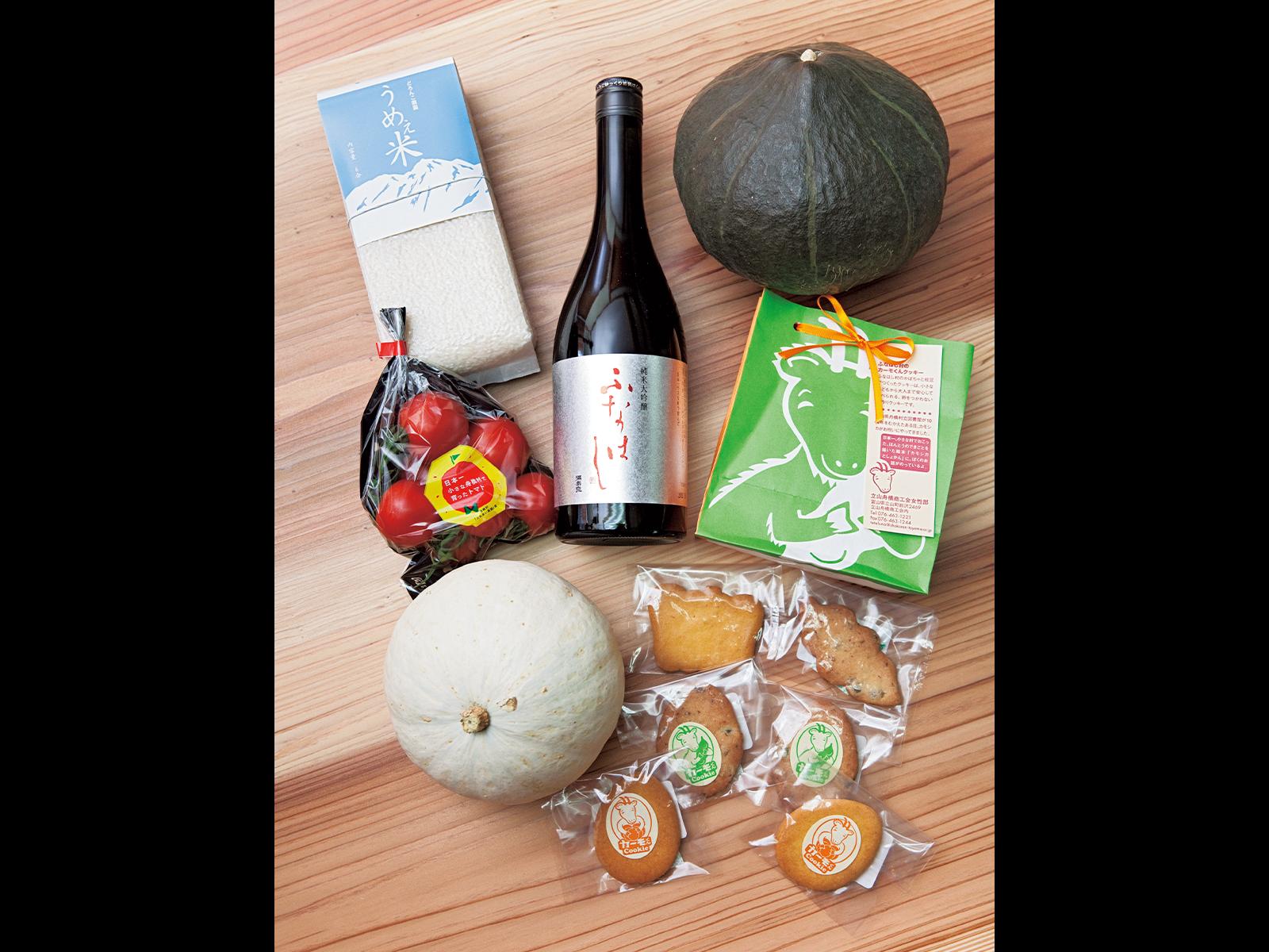 舟橋村で採れた米や野菜、それを原料にしてつくった酒や加工品など。農業ブランド化プロジェクトの対象になることによって、商品の魅力にいっそう磨きがかかる!