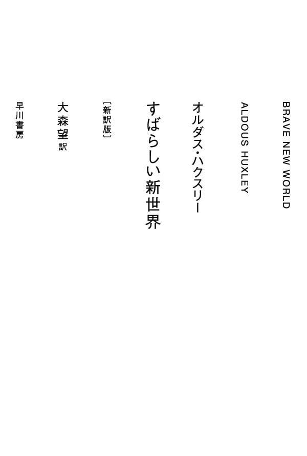 大脇幸志郎