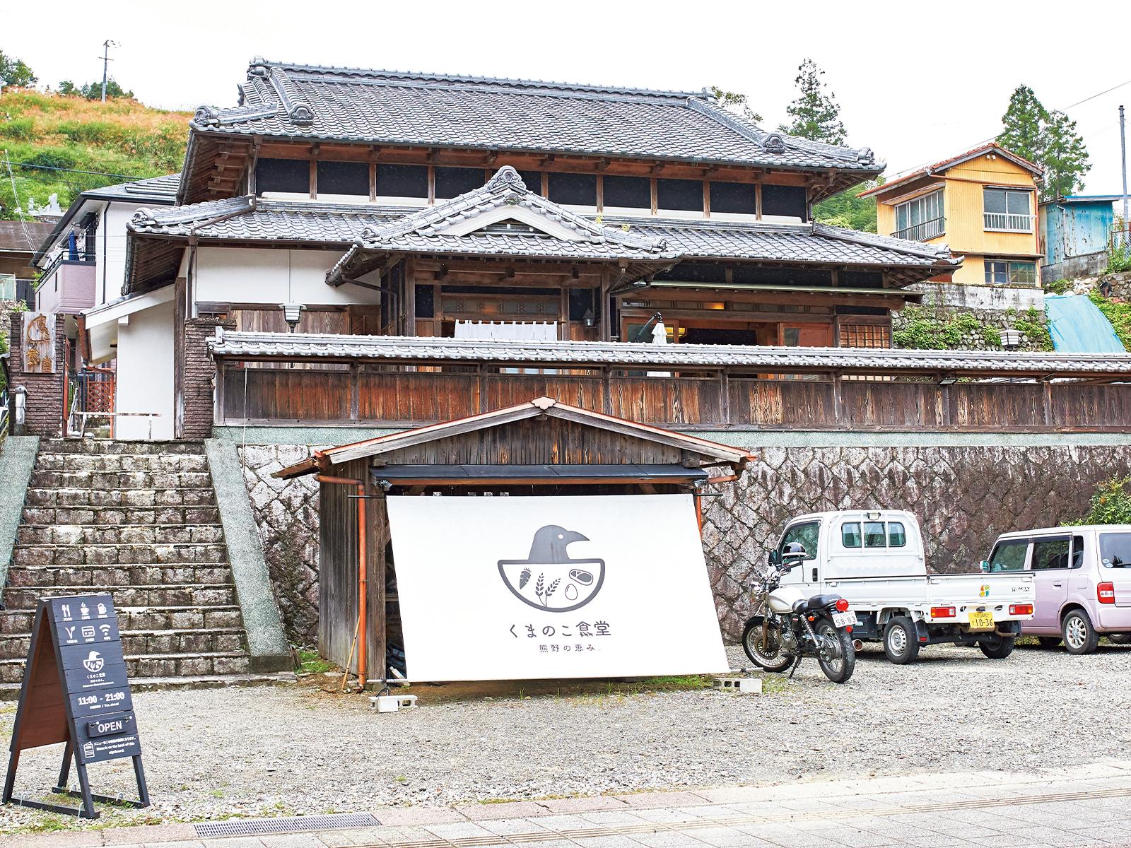 夏美さんは、西川流師範・西川美華茶としても活動。文化庁の後援で「日本舞踊子ども教室」を月2回開催中。