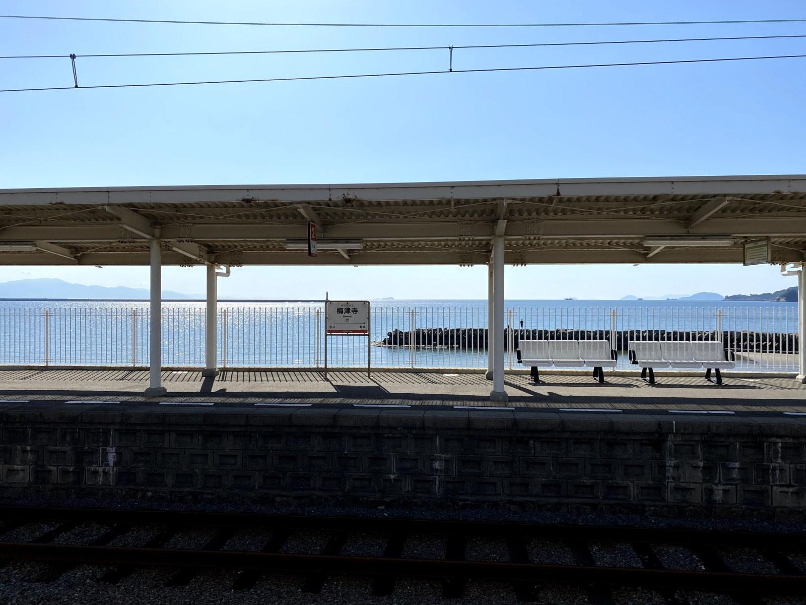 伊予鉄道梅津寺駅プラットホーム(写真提供:伊予鉄グループ)