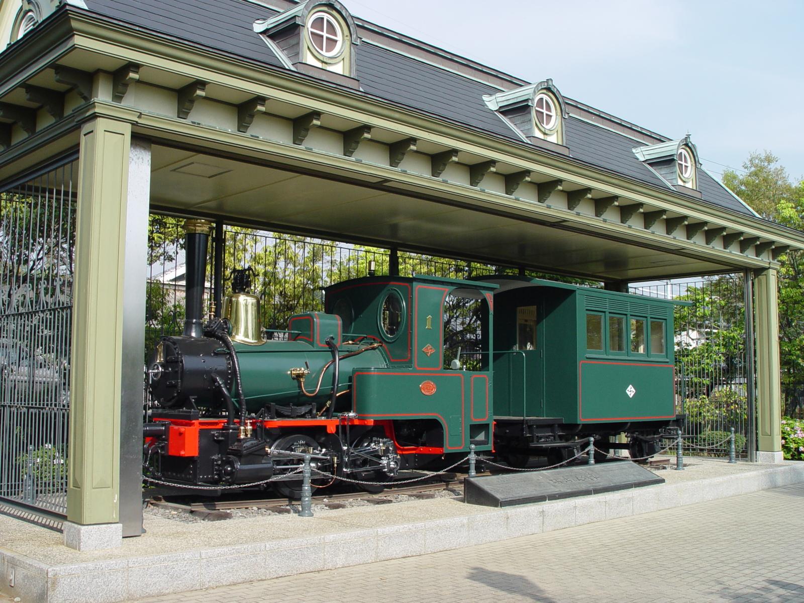 梅津寺公園には伊予鉄道1号機関車、通称「坊っちゃん列車」が展示されている。写真提供:伊予鉄グループ