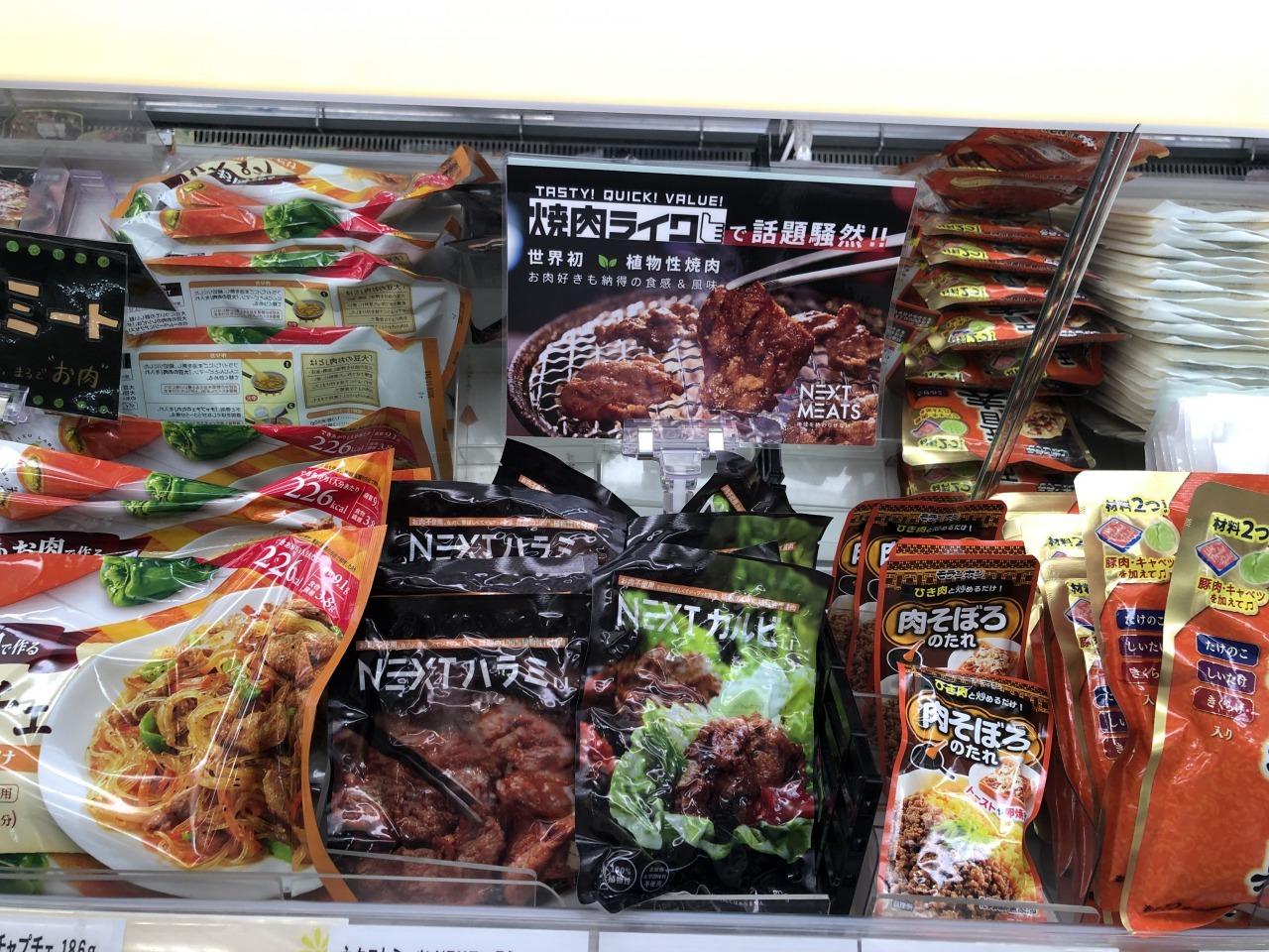 イトーヨーカドーで買える代替肉