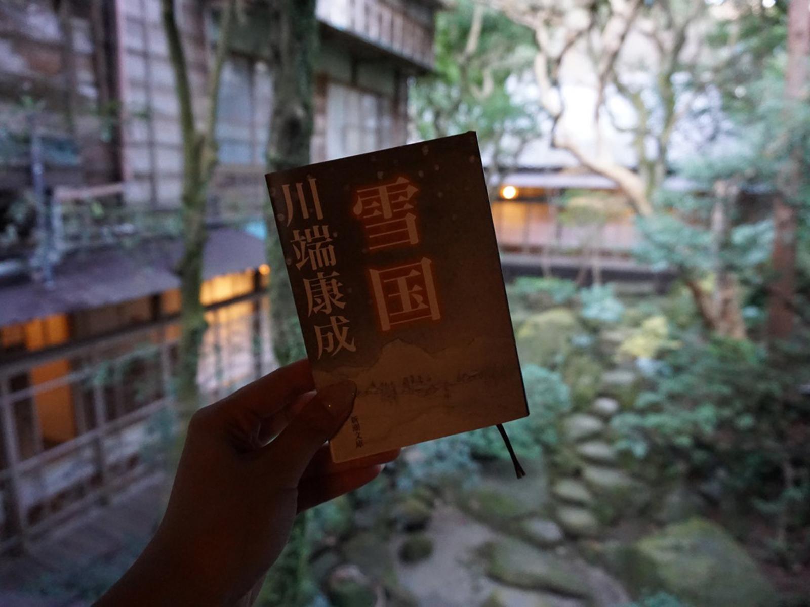 川端康成が執筆活動の際に泊まったというお部屋