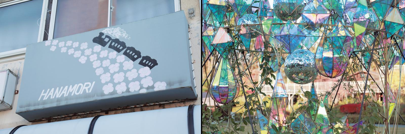右/『宮沢賢治童話村』のライトアップの紹介では、光のオブジェやミラーボールの製作者に取材し、読み応えのある記事に。 左/高校生が記事を書いた『花盛生花店』。スタンプラリーでは、ドライフラワーの花束をプレゼントしてくれた。