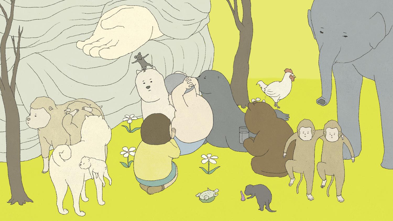平成29年度メディア芸術クリエイター育成支援事業に応募した企画「いきものさん」のイメージ画より。