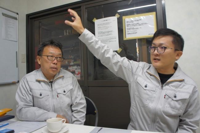 奥野成雄代表取締役(写真左)と5代目を担う奥野雄大取締役(写真右)