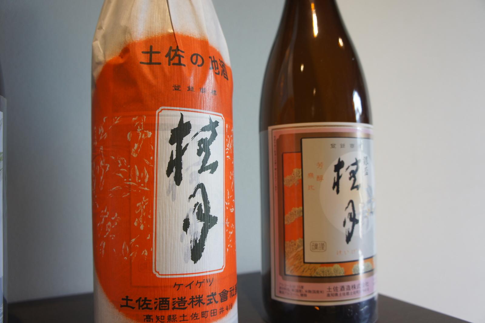 地元産の米と岩清水で醸された「桂月金盃」は土佐嶺北の人々に今も愛されている