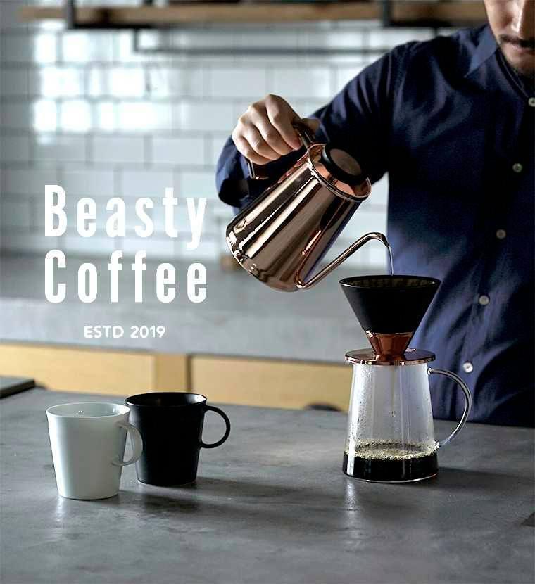 Beasty Coffee by amadana
