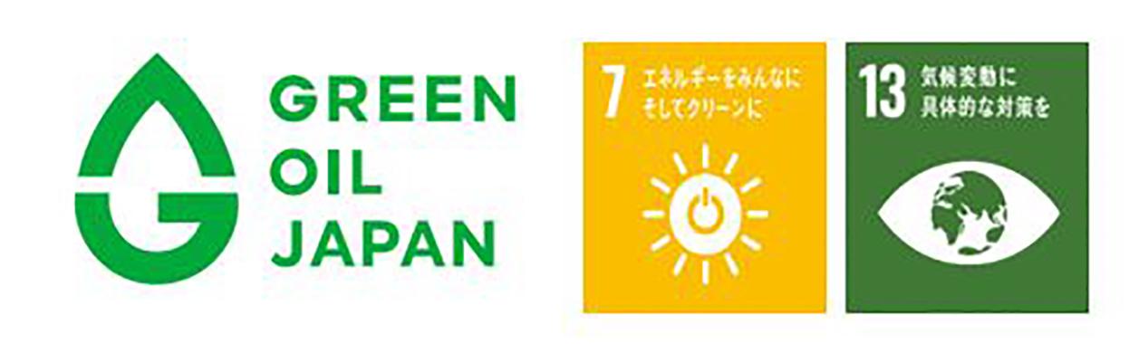 GREEN OIL JAPAN
