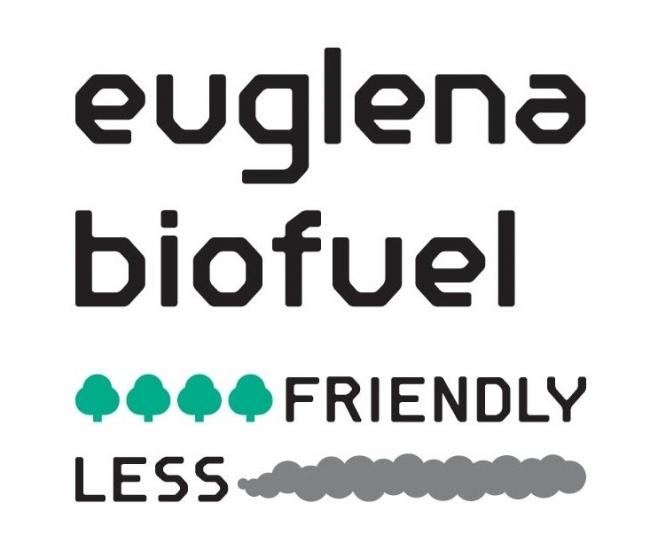 ユーグレナバイオディーゼル燃料
