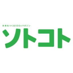 ソトコトオンライン編集部