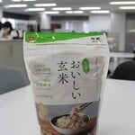 【神明のお米】簡単おいしい玄米