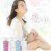 日本屈指の美容室「LOVEST by air」監修のシャンプー&トリートメントが発売♡