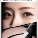 バーチャルメイクアプリ「YouCam メイク」に花王ソフィーナ「オーブクチュール」が追加♡