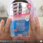 【YouTubeで紹介】塗り直しに便利な日焼け止め!ビューティヴェールUVスティック