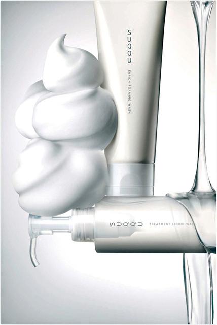 「SUQQU」から大人のための贅を凝らした洗顔料が新発売|エル・ガール・オンライン (8118)