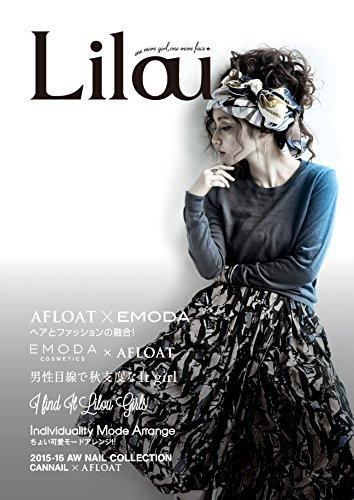"""Amazon.co.jp: AFLOAT SALON BOOK """"Lilou"""" vol.04 電子書籍: AFLOAT publishing: Kindleストア (11240)"""