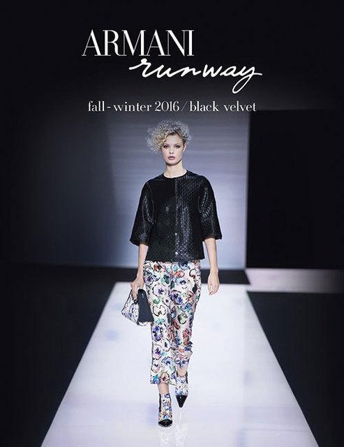 ジョルジオ アルマーニ ビューティから「アルマーニ ランウェイ」 フラワープリントをパッケージに - 写真3   ニュース - ファッションプレス (13089)