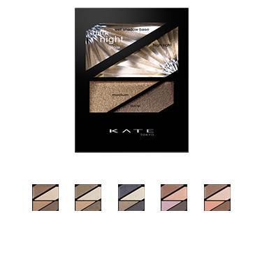 KATE | PRODUCTS | EYESHADOW (14070)
