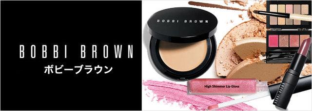 ボビィブラウン(ボビー ブラウン)(BOBBI BROWN)の化粧品・コスメの格安通販   アイビューティーストアー (21486)